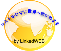 Linked WEB